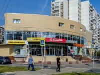 район Марьино, Мячковский бульвар, дом 13. торговый центр