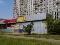 """проезд Батайский, дом 69. супермаркет """"BILLA"""""""