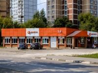 """район Марьино, улица Донецкая, дом 2А. супермаркет """"Дикси"""""""
