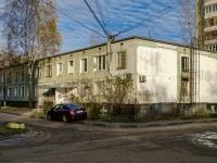 район Марьино, улица Донецкая, дом 11. жилищно-комунальная контора
