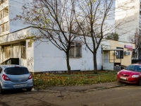 район Марьино, улица Донецкая, дом 15 с.2. магазин