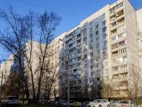 район Марьино, улица Донецкая, дом 18 к.2. многоквартирный дом