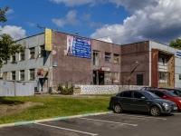 улица Донецкая, дом 33. многофункциональное здание