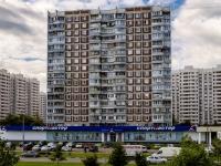 ,  , house 128. 公寓楼