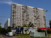 ,  , house 130. 公寓楼