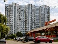 район Марьино, улица Маршала Голованова, дом 7. многоквартирный дом