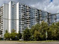 район Марьино, улица Маршала Голованова, дом 20. многоквартирный дом
