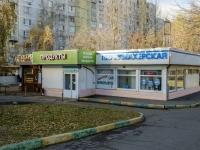 Марьино район, улица Перерва, дом 8 с.2. магазин