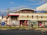 """Марьино район, улица Перерва, дом 31Б. торговый центр """"Марьино"""""""