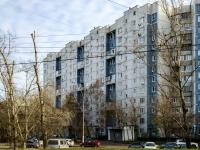 район Марьино, Новочеркасский бульвар, дом 2. многоквартирный дом