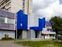 район Марьино, Новочеркасский бульвар, дом 5 с.2. офисное здание