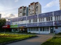 район Марьино, Новочеркасский бульвар, дом 5 с.3. суд Мировые судьи района Марьино
