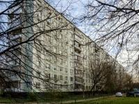 район Марьино, Новочеркасский бульвар, дом 8. многоквартирный дом