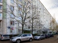 район Марьино, Новочеркасский бульвар, дом 9. многоквартирный дом