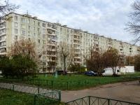 район Марьино, Новочеркасский бульвар, дом 10. многоквартирный дом