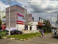 район Марьино, Новочеркасский бульвар, дом 13. многофункциональное здание