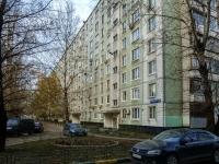 район Марьино, Новочеркасский бульвар, дом 14. многоквартирный дом
