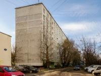 район Марьино, Новочеркасский бульвар, дом 15. многоквартирный дом