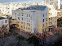 район Марьино, Новочеркасский бульвар, дом 17А. школа №491