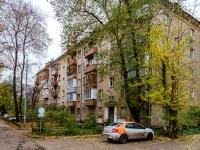 Нижегородский район, улица Подъёмная, дом 6А. многоквартирный дом