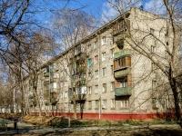 Нижегородский район, улица Рогожский посёлок, дом 1. многоквартирный дом