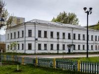 Нижегородский район, улица Рогожский посёлок, дом 29 с.6. офисное здание