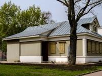 Нижегородский район, улица Рогожский посёлок, дом 29 с.14. офисное здание