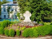 Нижегородский район, улица Рогожский посёлок. поклонный крест в память о казачьем атамане М.И. Платове