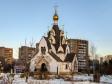 Культовые здания и сооружения района Печатники