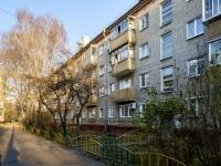 район Печатники, улица 1-я Курьяновская, дом 6А. многоквартирный дом