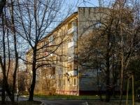 район Печатники, улица 1-я Курьяновская, дом 16А. многоквартирный дом