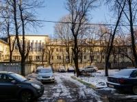 Печатники район, проезд 2-й Курьяновский, дом 2. офисное здание