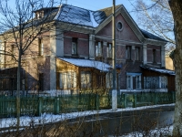 Moscow, ,  , house 11