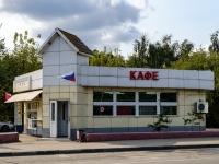 район Печатники, улица Батюнинская, дом 1Б. кафе / бар