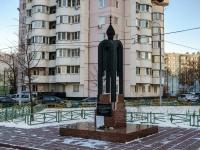 Печатники район, улица Гурьянова. мемориал жертвам террористического акта