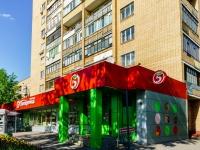 Moscow, , Lyublinskaya st, house31/1