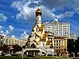 Культовые здания и сооружения Южнопортового
