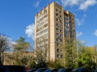 ,  , house 2Б к.2. Apartment house