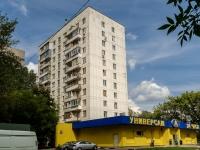 улица Кожуховская 5-я, дом 13. многоквартирный дом