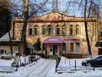 Южнопортовый район, улица Кожуховская 5-я, дом 19 с.3. магазин