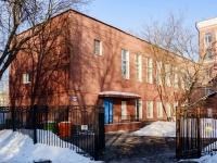 Южнопортовый район, улица Кожуховская 5-я, дом 26 с.2. колледж архитектуры, дизайна и реинжиниринга №26