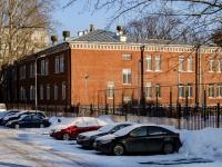 Южнопортовый район, улица Кожуховская 5-я, дом 26 с.3. колледж архитектуры, дизайна и реинжиниринга №26