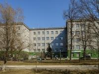 ,  , house 1/1СТР1. 医院
