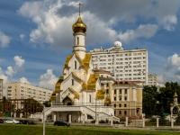 Южнопортовый район, улица Трофимова. храм Александра Невского в Кожухове