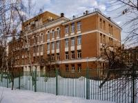 Южнопортовый район, улица Трофимова, дом 13А. школа
