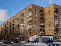 , st Trofimov, house 15. Apartment house