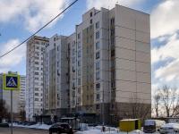 Южнопортовый район, улица Трофимова, дом 16А. многоквартирный дом
