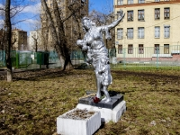 , st Trofimov. sculpture