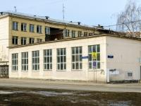 улица Мельникова, дом 2 с.1. офисное здание
