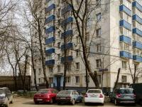 ,  , house 18. Apartment house